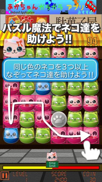 googleplay_1_jp